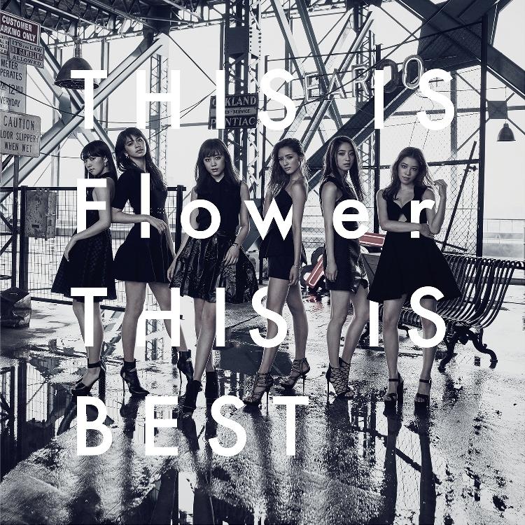 フラワー Flower ベストアルバム