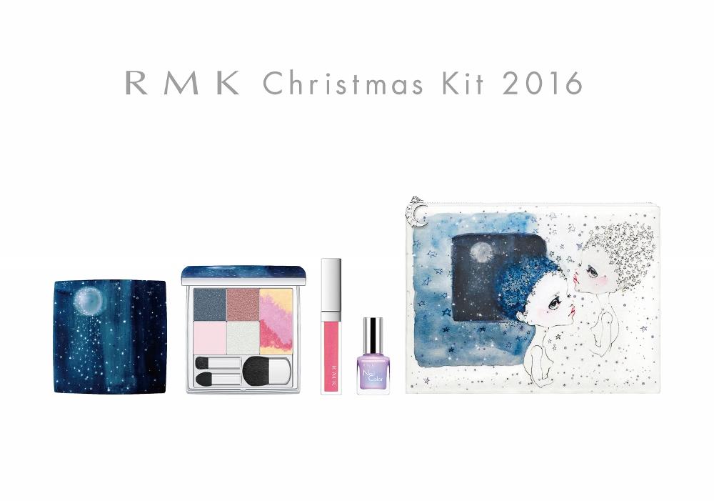 RMK クリスマスコフレ