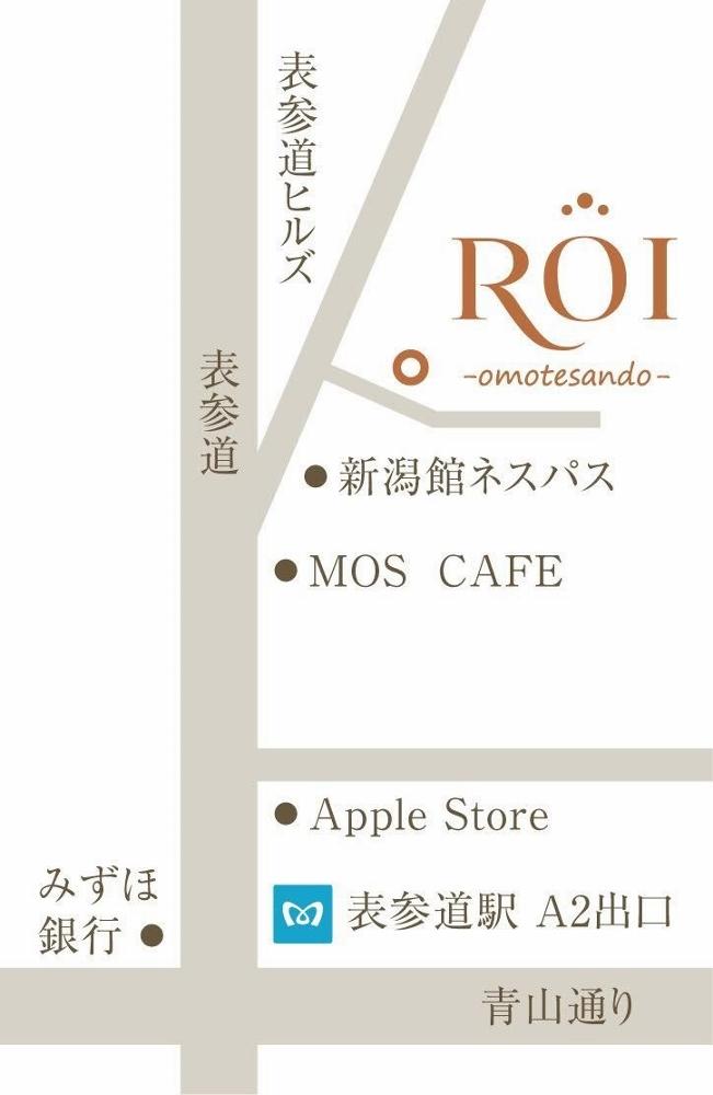 ROI 表参道 美容室 サロン