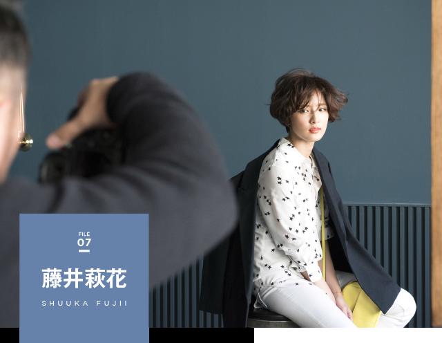 素顔のJJモデル #7 藤井萩花 | JJ