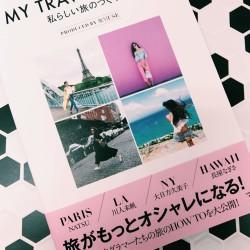 フォトジェニックな夏休みの参考書は『MY TRAVEL RECIPE 私らしい旅のつくり方』