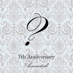 【アベニールエトワール】JJ世代のおよばれ服代表ブランドが7周年フェアを開催💛