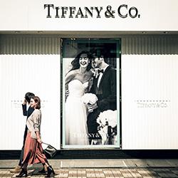 いつか、ティファニーでプロポーズを。