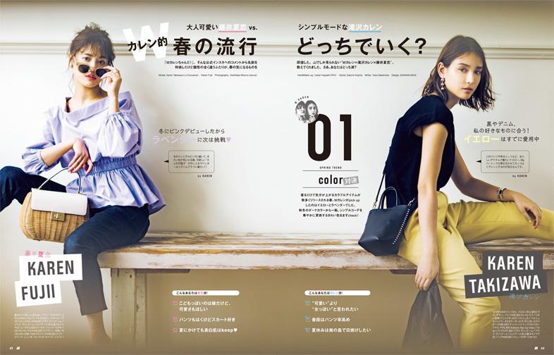 1805_book_01