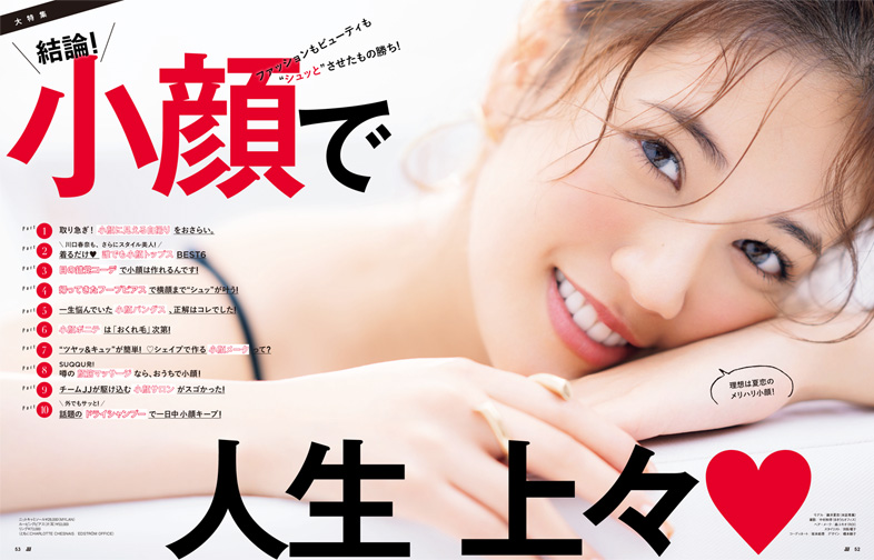 book_1810_01