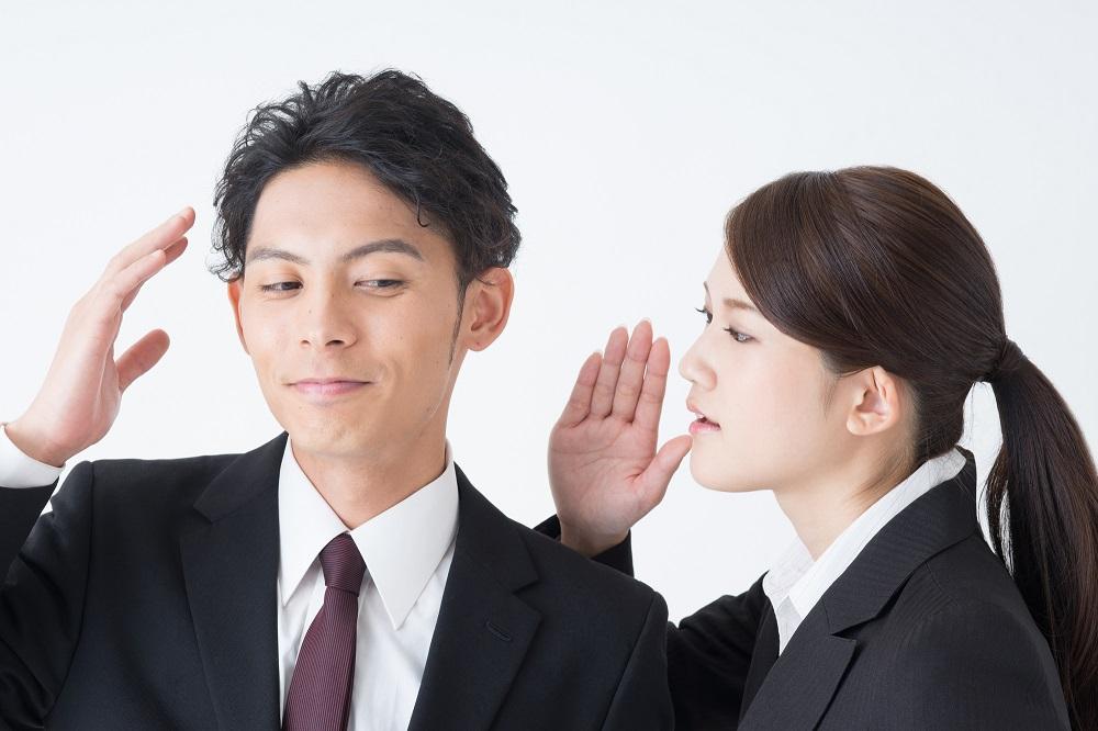 (4)友達の悪口を面白おかしく話す