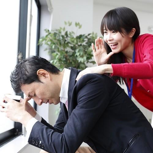 いつも友達止まり…男性が思う、彼女候補にはならない女性の共通点3つ