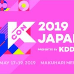 【チケットプレゼント】最新の韓国カルチャーが楽しめる「KCON 2019 JAPAN」って?~前編~