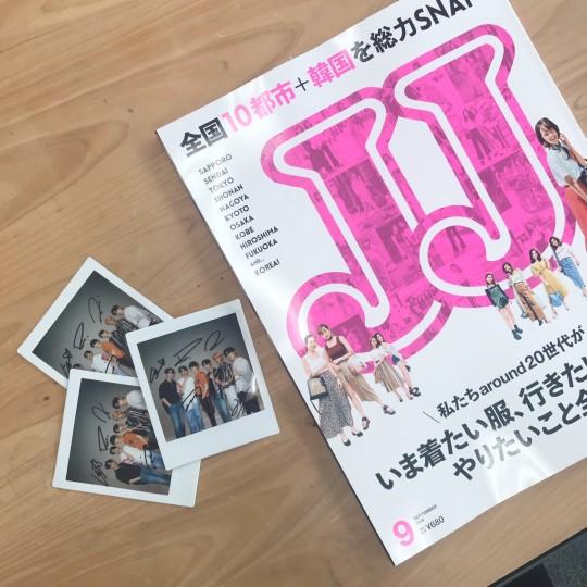 【応募方法はこちら】GOT7のサイン入り生ポラを3名様にプレゼント!
