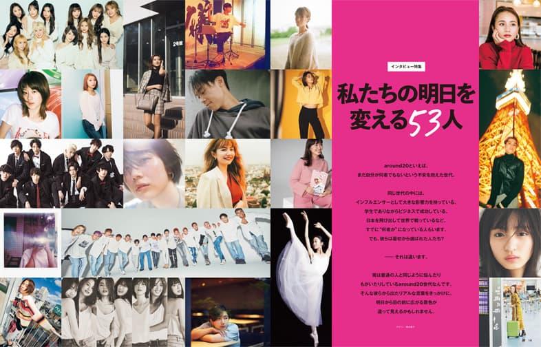 book_1912_01