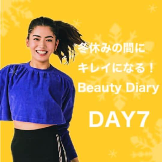 YouTubeで話題沸騰! 韓国発「HANDCLAPダンス」で冬休みにキレイになる!