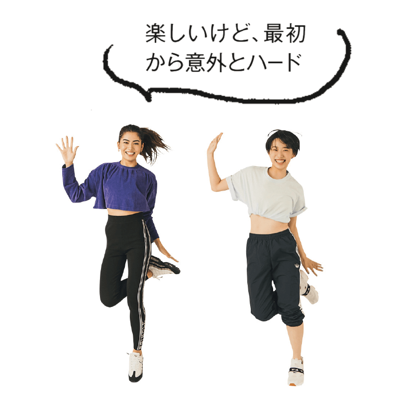 韓国 ダンス ダイエット