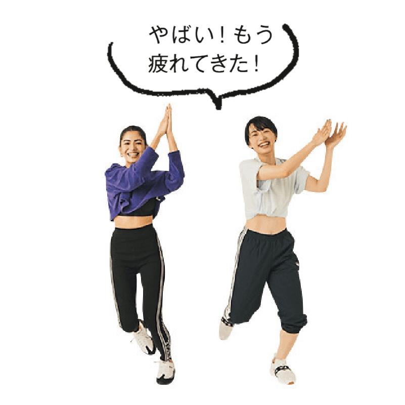 ユーチューブ ダイエット ダンス
