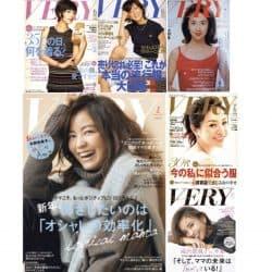 20代女子必見! 憧れのママ雑誌VERYの表紙から「専業主婦」について考えてみた。