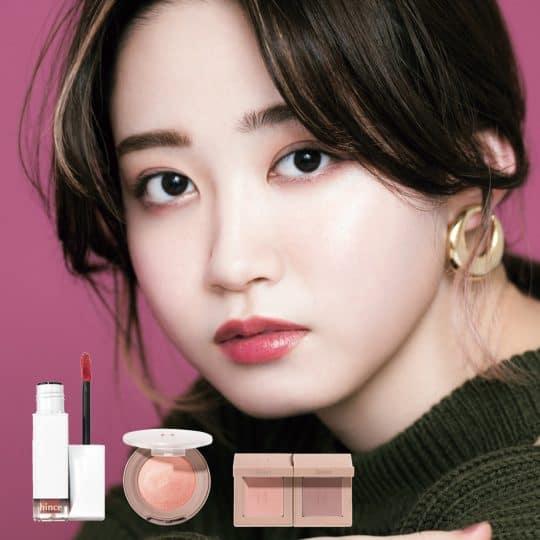 神って評判! 大ヒット韓国コスメ「hince」でつくる韓国FACEが美人すぎる!