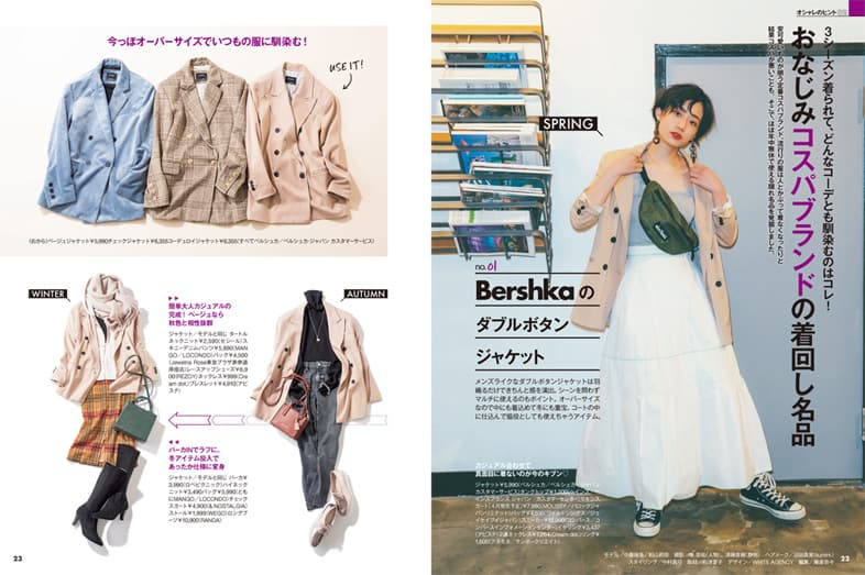 book_2004_02