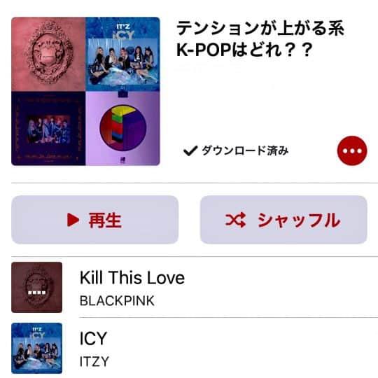 ストレス解消!「テンション上がる系K-POP」が聴きたい!