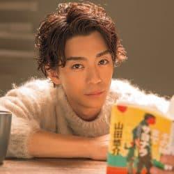 『M 愛すべき人がいて』で話題!三浦翔平くんおすすめの本って?