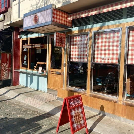 Netflix『梨泰院クラス』で話題のエリア!韓国女子が通う最新カフェ