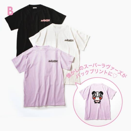 atmos pink SUPER LOVERS×atmos pink Tシャツ