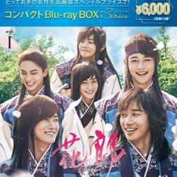 【2020年版】韓国ドラマ好きも納得!Netflixで見れるおすすめ作品5選