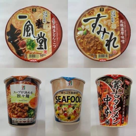 ラーメンマニアがうなった!週3で食べたいコンビニカップ麺5選【セブンイレブン編】
