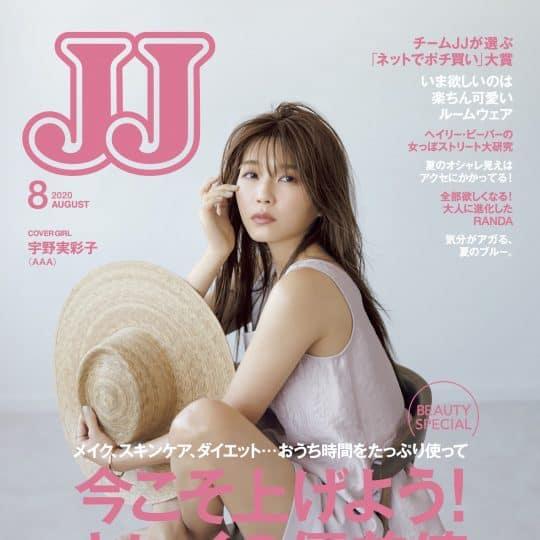 AAA・宇野実彩子さんの表紙が目印!JJ8月号を一足お先にチラ見せ♡