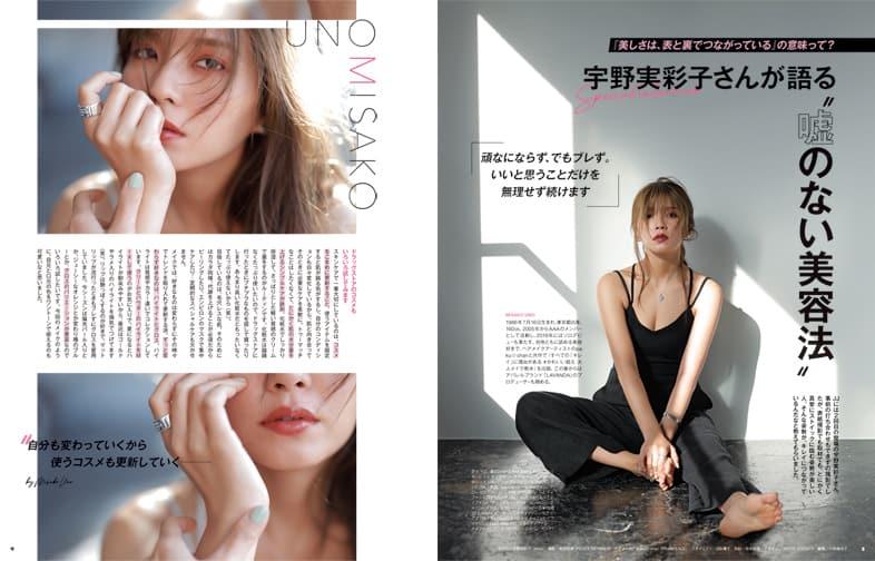 book_2008_01