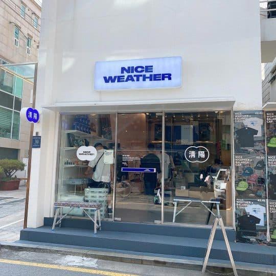日本メディア初登場!韓国の最新コンビニがオシャレ過ぎた件