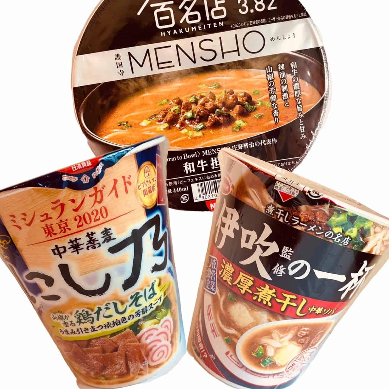 一 蘭 カップ ラーメン コンビニ 一蘭カップ麺が売ってるコンビニはどこ?スーパー/ドンキ/イオンの販...