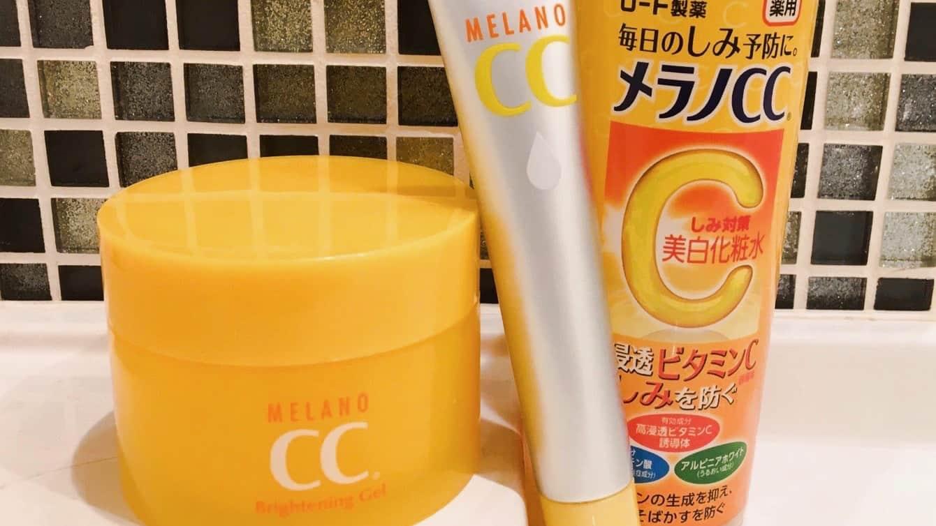 液 美容 メラノ cc