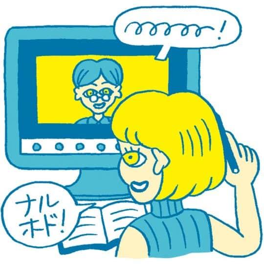 【前田裕二さん直伝!】大学生が今こそ磨いておくべき3つのスキルとは?