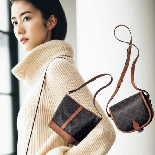 欅坂46土生瑞穂が持つ!どんな服でも高見えするセリーヌのバッグ3選