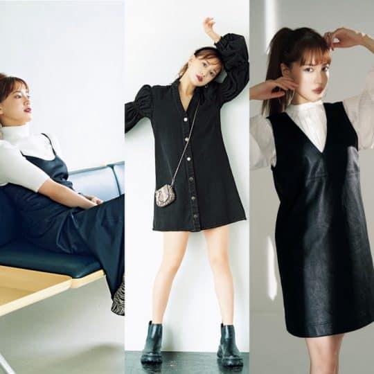 E-girls藤井夏恋がお手本!急に秋っぽくなった今、マネしたい人気黒コーデ3選