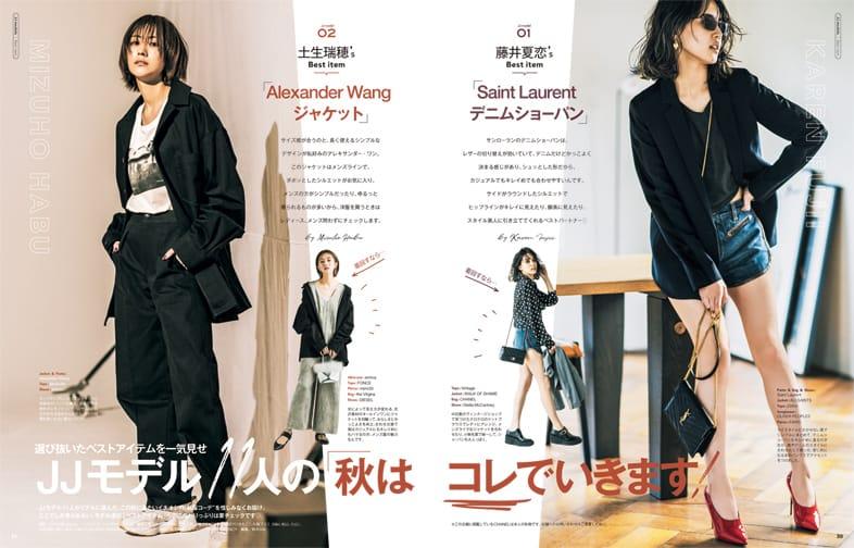 book_2011_01