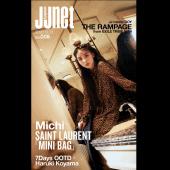 ファッション誌の新しいカタチ! weekly JJnetは「欲しい」が「すぐ買える」スマホ用のWEBマガジン