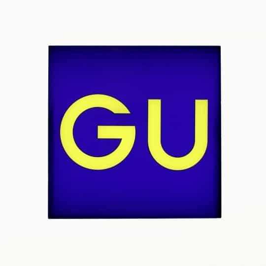 【GU】2000円台なのに高見え!秋冬ヘビロテ大人っぽワンピ3選