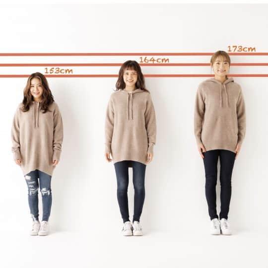 【ユニクロ】ふわっふわっ大人気ニットパーカを身長別に比較!コーデしてみた【150/160/170㎝台】