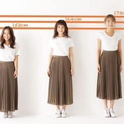 【ユニクロ】2990円高見えプリーツスカートを身長別に比較!コーデしてみた【150/160/170㎝台】