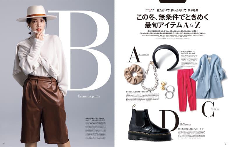 book_2012-01