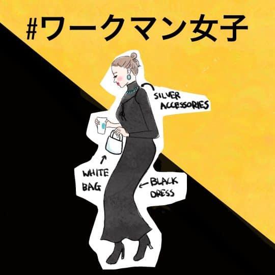 【#ワークマン女子】¥795!ワークマンで見つけた起毛タートルがめちゃくちゃ使えそう