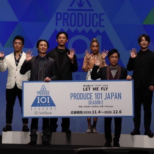 オーディション番組ファン必見! 「PRODUCE 101 JAPAN シーズン2」の内容って?