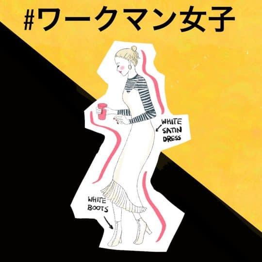 【#ワークマン女子】¥1280の「ボーダーフリース」で作る、冬のあったかオシャレスタイル