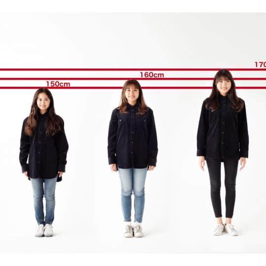 1990円【ユニクロ】ヘビロテ確実コーデュロイシャツを身長別に比較!コーデしてみた【150/160/170cm台】