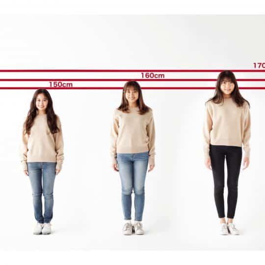 2990円【ユニクロ】肌触り最高セーターを身長別に比較!コーデしてみた【150/160/170cm台】