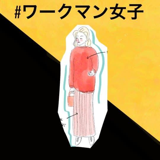 【#ワークマン女子】¥1500なのに着回し力抜群の「白スニーカー」をオシャレに着こなす方法とは?