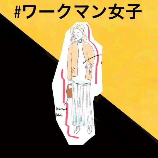 【#ワークマン女子】メンズライクな「ストレッチジャケット」を使ってあったかモテコーデに♡