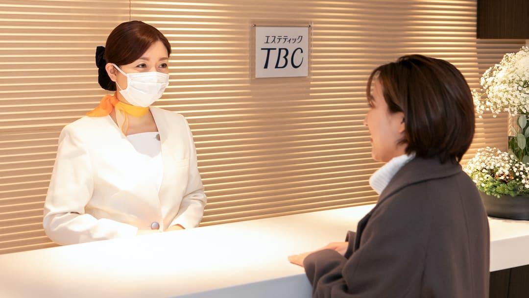 Tbc 終わり の ある 脱毛