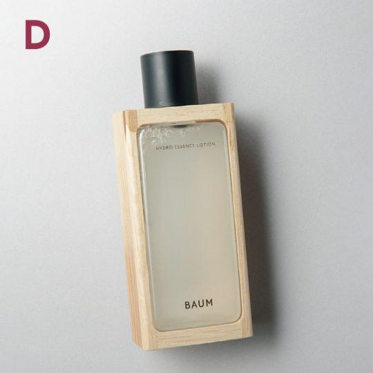 BAUM ハイドロ エッセンスローション