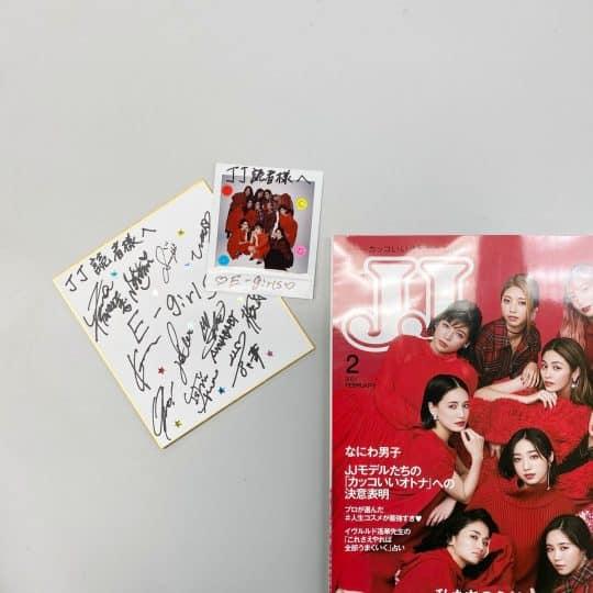 【応募方法はこちら】E-girlsの集合ポラとサイン色紙をセットで2名様にプレゼント!